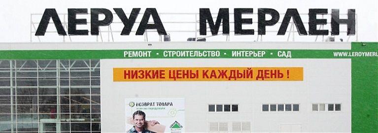 завод производителя металлические двери москва